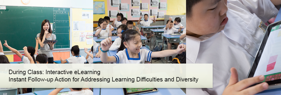 During Class: Interactive eLearning Instant Follow-up Action for Addressing Learning Difficulties and Diversity